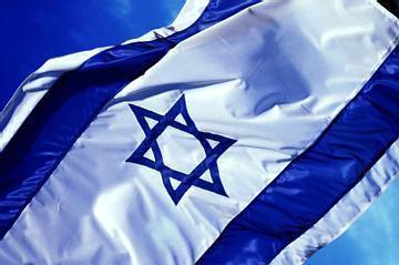 Israel Flag 5 meters