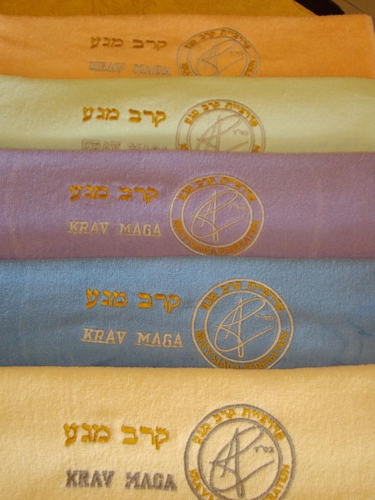 KRAV MAGA EMBROIDERED TOWEL