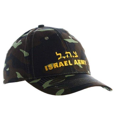 Camouflage IDF