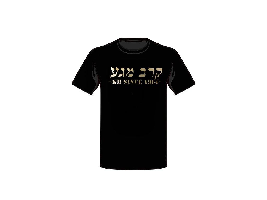 T-SHIRT KRAV MAGA SICNE 1964 HEBREW