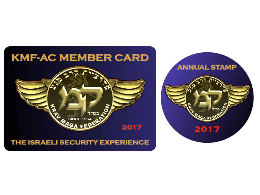 ANNUAL AFFILIATION  STAMP (for the passport) + THE ANNUAL MEMBERSHIP CARD